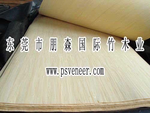 竹皮 竹板 竹家具材 竹装饰材 竹工艺材