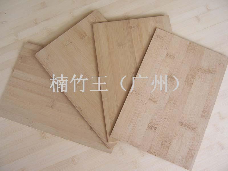 竹饰面板,竹装饰材料,低碳装饰竹板材