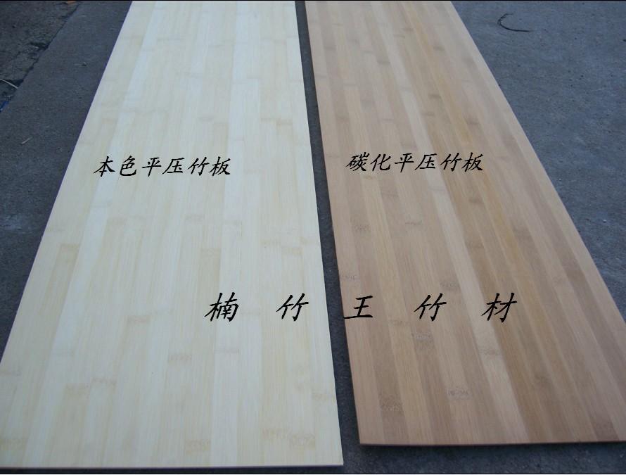 工艺竹板,竹工艺板材,竹制品原材