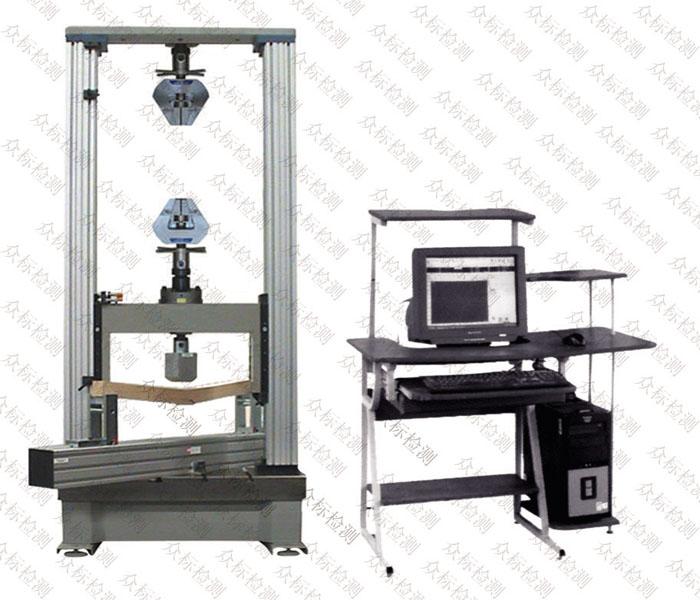 MWD-10A微机控制人造板万能试验机