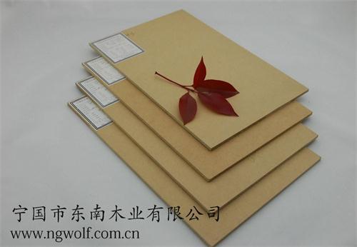密度板常�板4.4mm高密度板材人造板