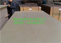 供应板材三夹板多层板胶合板