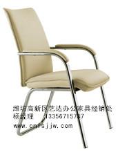 潍坊办公椅