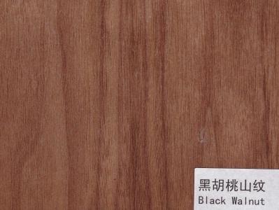 黑胡桃山纹木皮