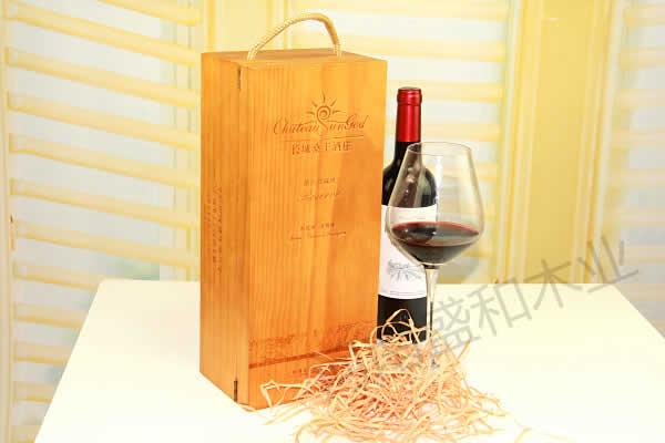 �|���t酒木盒定制