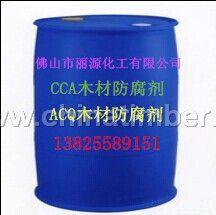 厂家供应户外木材防虫剂室内木材防白蚁防腐剂防霉剂