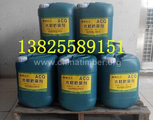 厂家供应竹竿防霉剂防腐剂木材防霉剂