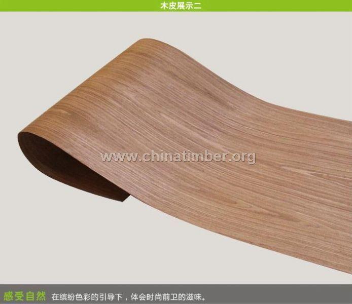 科技木皮黑胡桃518C