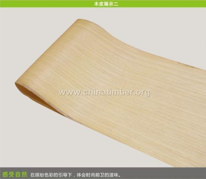 科技木皮白栓134S