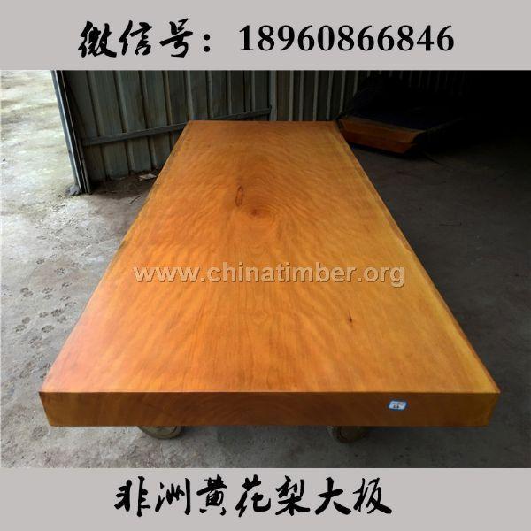 黄花梨实木大板办公桌原木办公家具办公桌