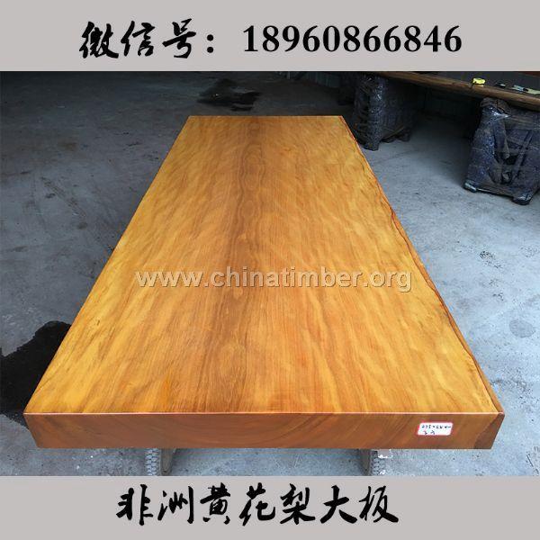 实木大板花梨木黄花梨大板桌