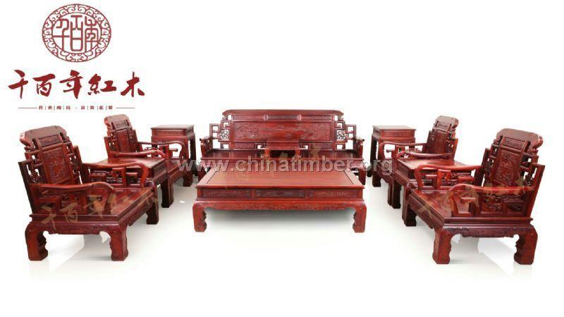 红酸枝家具 千百年红木古典传世酸枝系列六合同春沙发