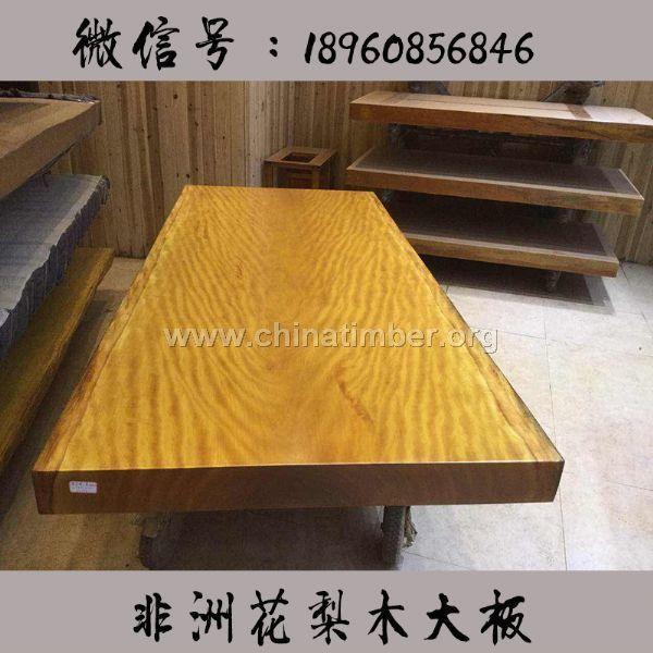 黄花梨大板桌实木办公家具天然原木茶桌