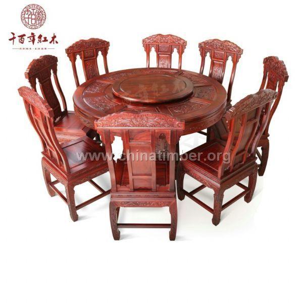红酸枝 和美雕花圆台餐桌椅