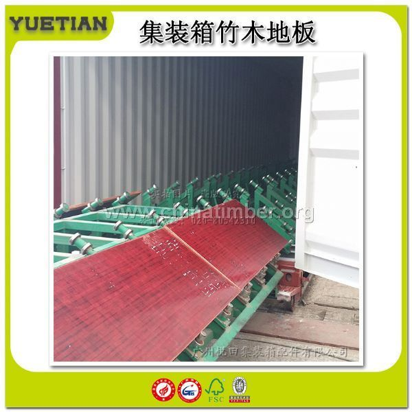 集装箱竹木复合底板 高承重使用竹地板