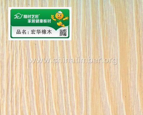 金杉木生态板 精材艺匠板材品牌