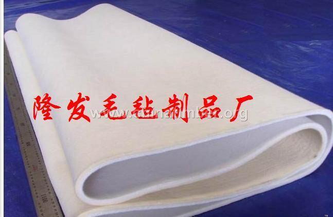 人造板热压机缓冲用高温毛毡垫
