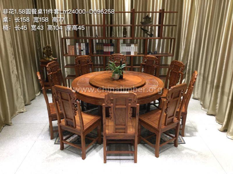 实木非花1.58圆餐桌11件套