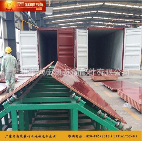 国产材质集装箱用竹地板