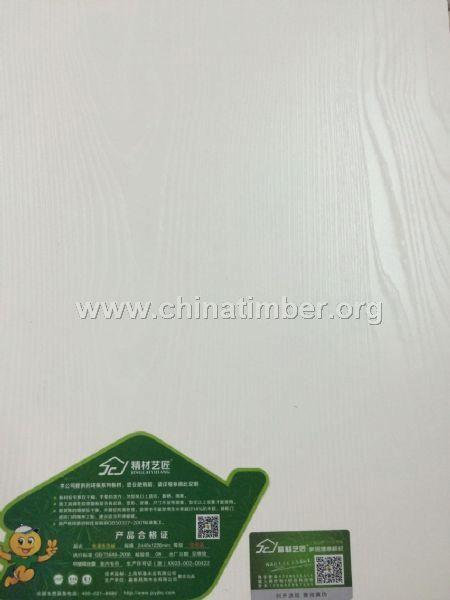 杉木生态板之深雕暖白 精材艺匠板材