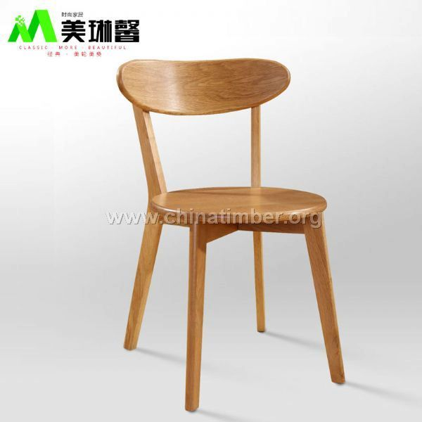百维斯实木餐桌椅