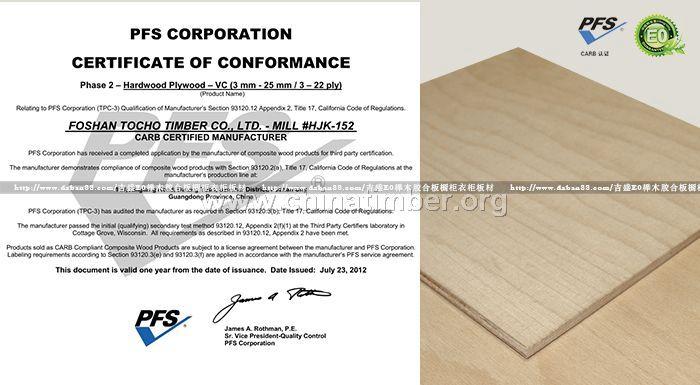 E0环保CARB-P2胶合板|CARB标准夹板厂家