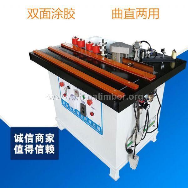 板材橱柜门封边机械木工涂胶自制封边机手动设备