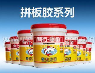 上海胶水  好胶不怕水煮 木工胶