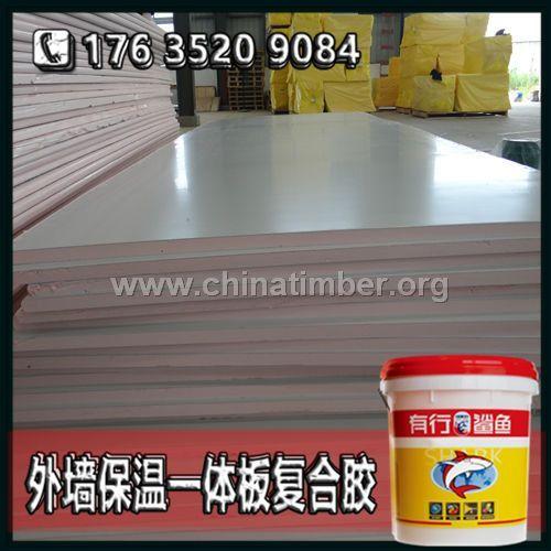 有保证的保温板聚氨酯胶 无机水泥纤维板聚氨酯胶
