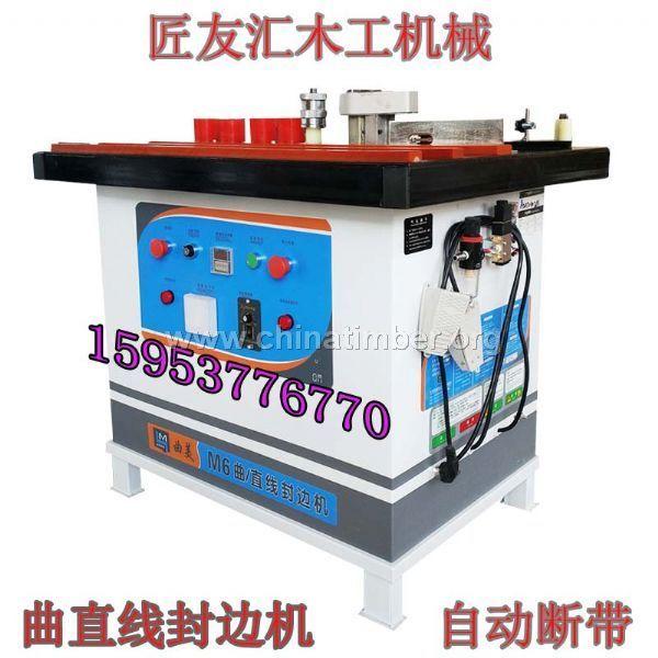 直销木皮材质专用封边机手动曲直线木工封边机