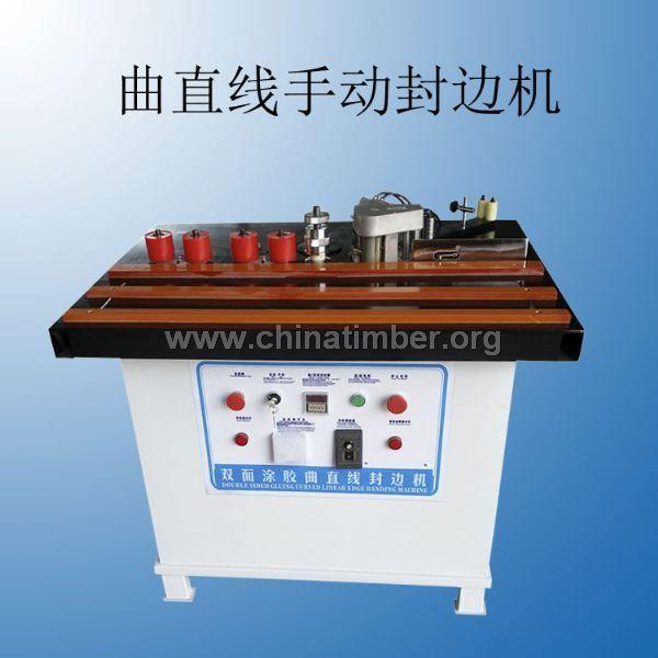 木工做衣柜手动封边机定制异形橱柜封边机台式曲直线机