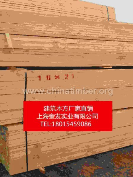 白松建筑木方工程木方家具板材托盘料