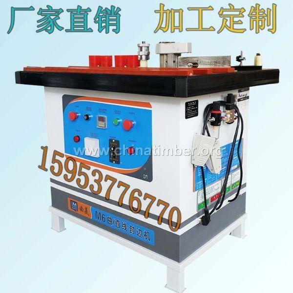 热熔胶双面封边机木工专用封边机