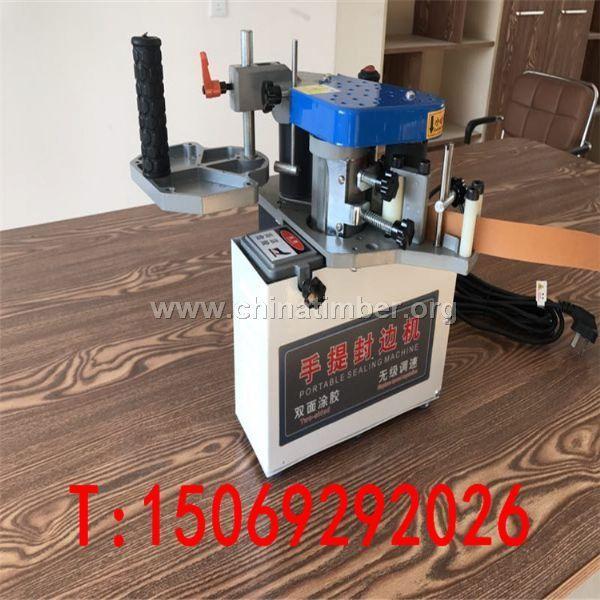木工装修专用小型手提封边机
