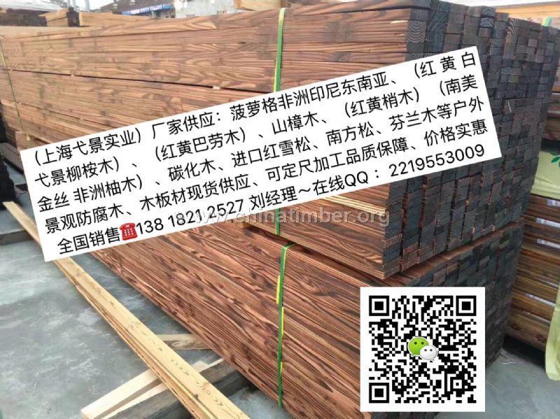重蚁木实木地板料 重蚁木木材价格