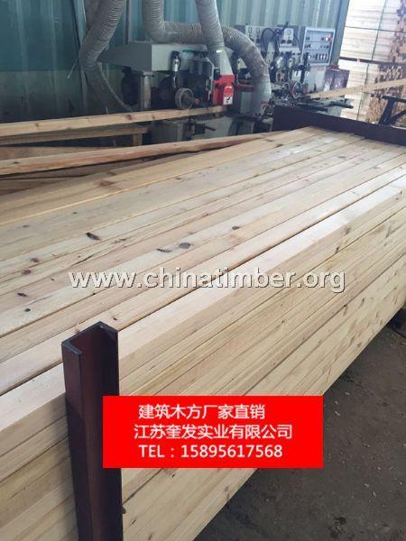 建筑木方铁杉木方精品木方