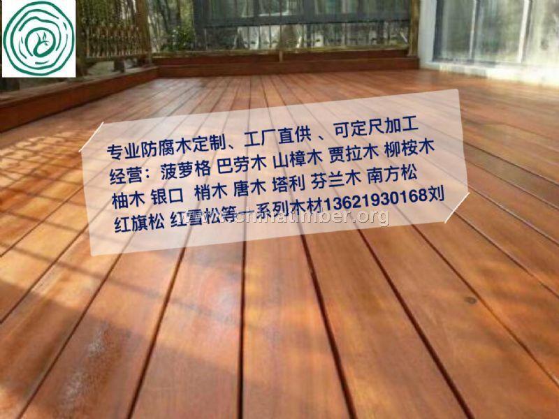 提供重蚁木实木地板料防腐木实木地板