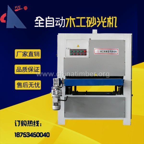 厂家直销全自动1000宽双面木工砂光机木工机械设备