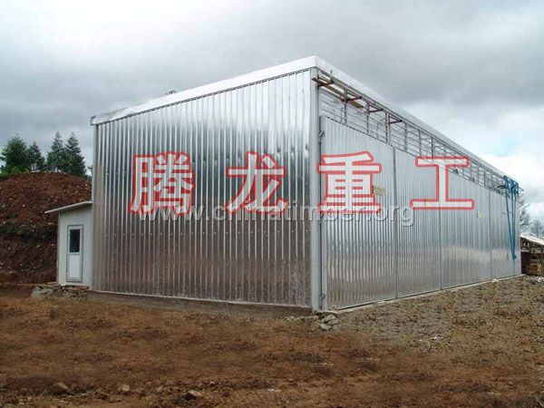 红木烘干窑