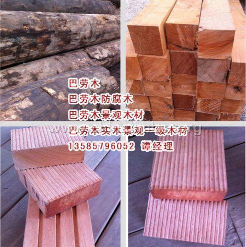 巴劳木防腐木木栈道优质供应商 景缘木业、巴劳木木栈