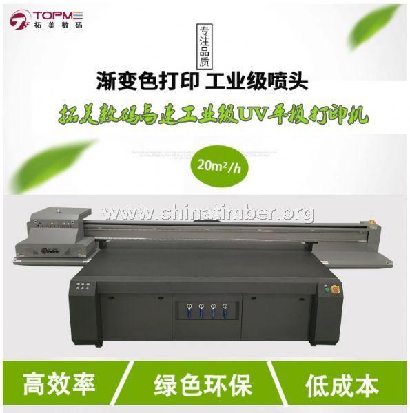 供应3D木门UV打印机 木制移门理光UV打印机