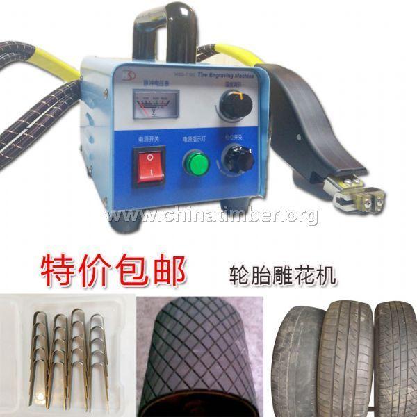 橡胶板开槽机橡胶胶辊开槽机刀片叉车轮胎雕刻挑花纹轮