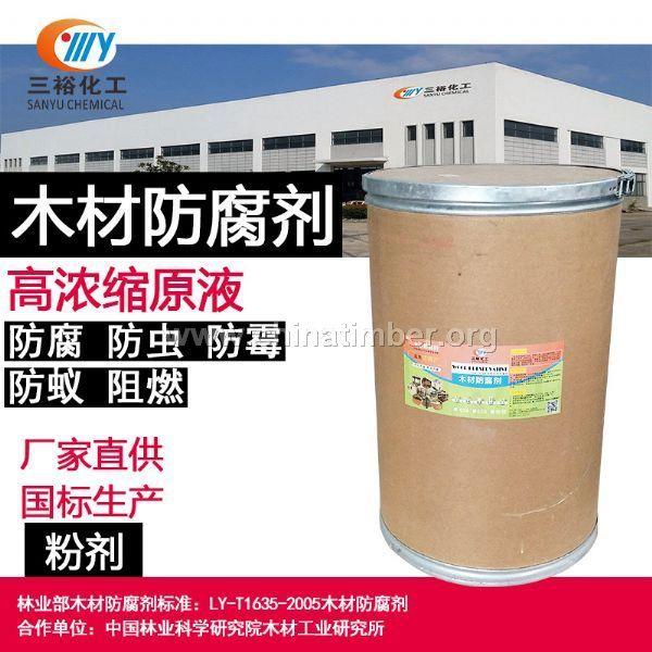 木材防腐粉剂,木材防腐剂生产厂家供应