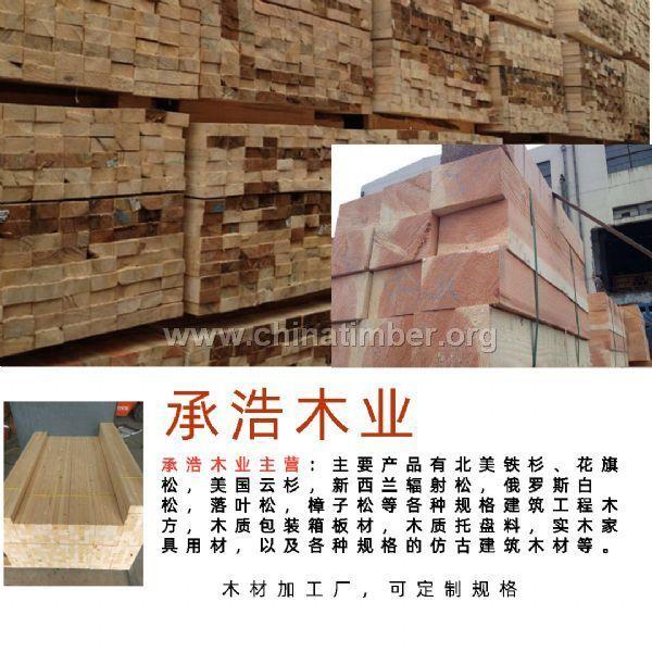 �Q壁落�~松木材加工