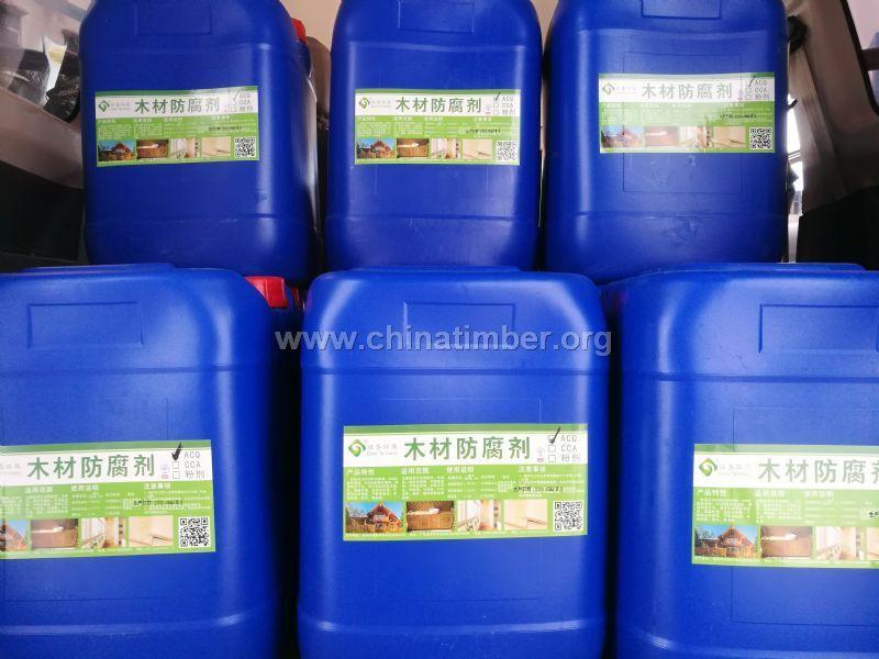 ACQ木材防腐剂 防腐剂生产厂家