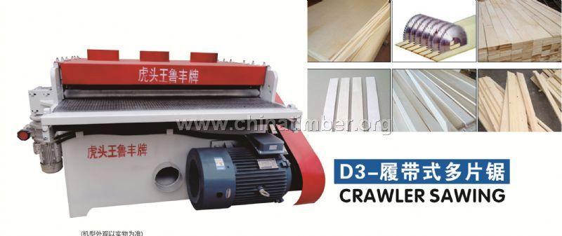 山东鲁丰 鲁丰多片板材切割锯用于卡板 木地板 门板