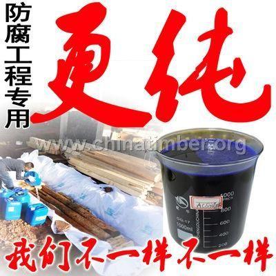�~唑(CuAz)木材防腐�� �V�|木材防腐��