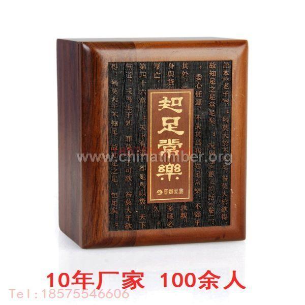 木盒包�b�S家定制�Y品木盒