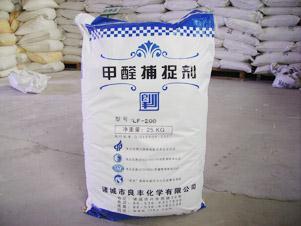 生物清醛酶(甲醛清除剂)母料
