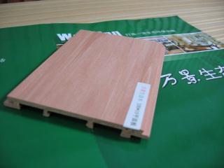 绿可万景生态木环保木材